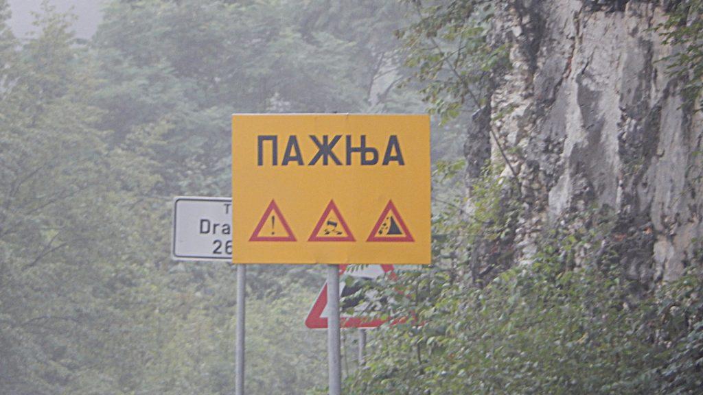 Kyrillisches Verkehrsschild in Bosnien Srpska