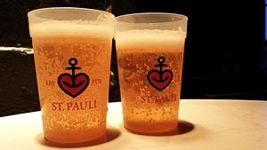 Der Didimobil Bier-Atlas
